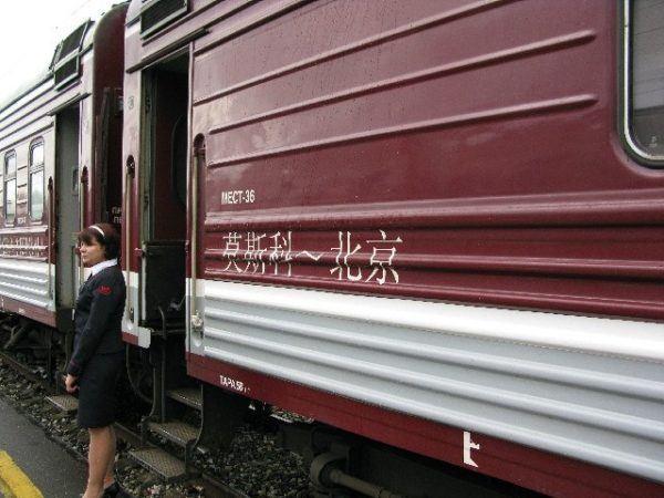 Trans-Manchurian train