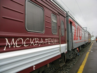Trans-Manchurian Train, from Moscow to Beijing