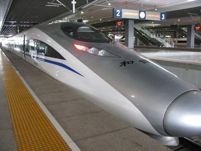 Bullet train from Beijing to Shanghai