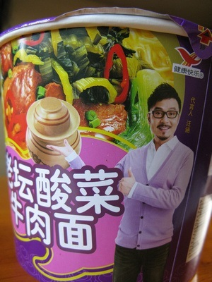 instant noodles with a crazy-happy spokesperson
