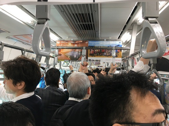 packed Tokyo train