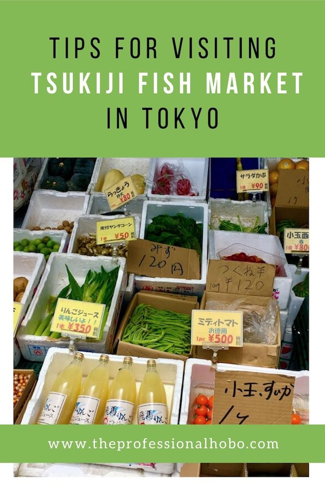 Tsukiji Fish Market in Tokyo is a must-see, but there are some tricks to getting the most from the experience. #Tokyo #Japan #Tsukiji #Tsukijifishmarket #markets #traveltips #TheProfessionalHobo