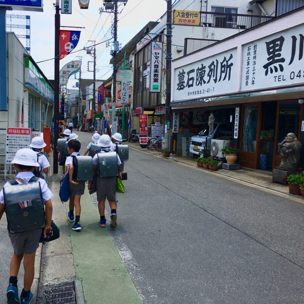 Life in Japan (Vlog Ep. 11)