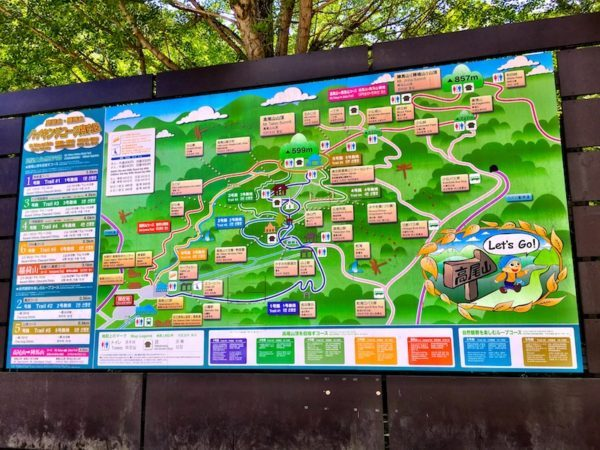 This Mount Takao map of hiking trails located at the bottom gives you an idea of various Takao hiking opportunities