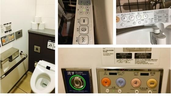 Tokyo toilet collage