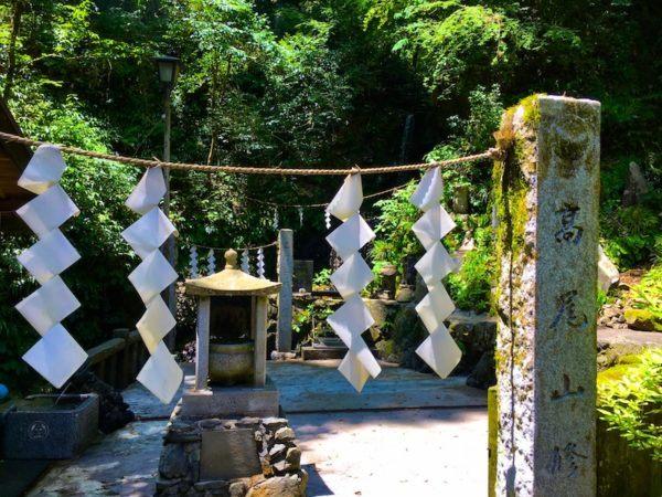 Mount Takao waterfall....sort of
