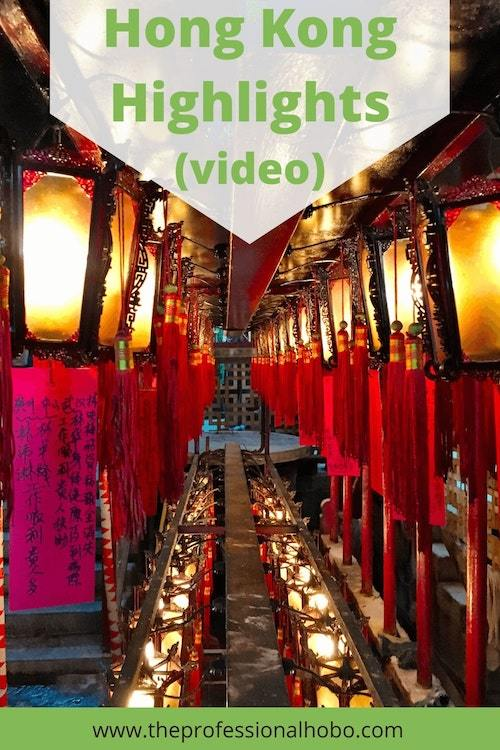Hong Kong is such a vibrant city, only video does it justice. Enjoy this blog post and video with highlights of this awesome city. #HongKong #video #Vlog #TheProfessionalHobo #HongKongfood #HongKongmarkets #travellife